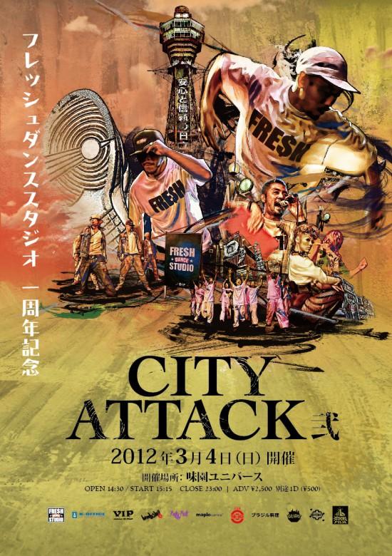 CITY ATTACK @味園ユニバース | 2012年3月4日(日) 01