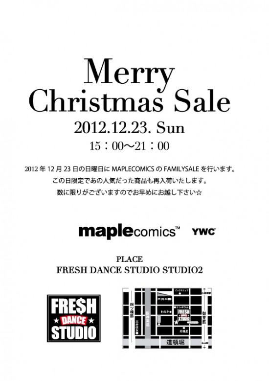 MAPLE COMICS FAMILY SALE 2012-12
