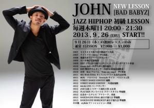 JOHN-POP-A4-01