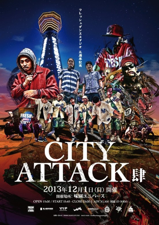 CITY ATTACK vol.4