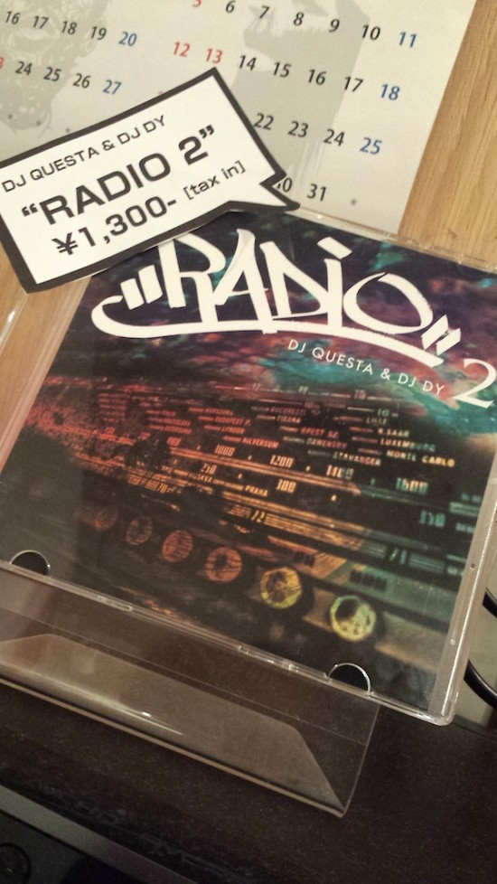 "DJ DY & DJ QUESTA ""RADIO2"""
