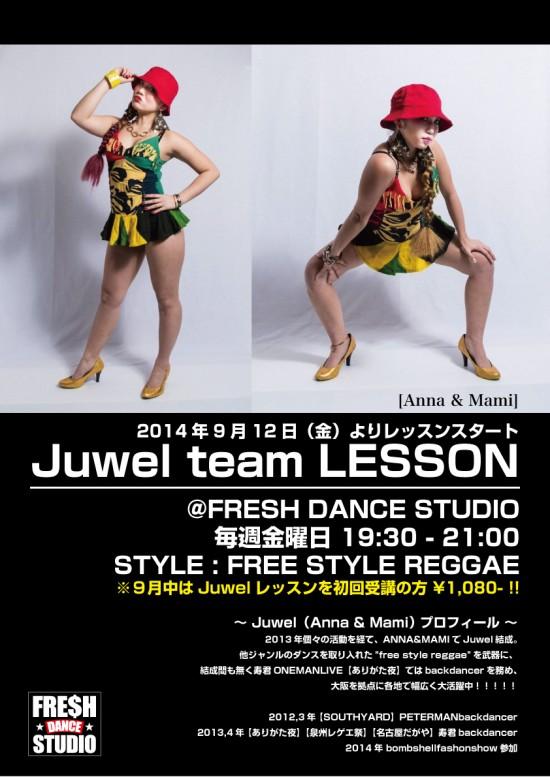 Juwel-POP-A4-01